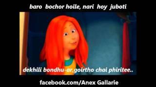 Chittagong Song, o  re o  kala  vomo ra... HD video song  with title....mp4