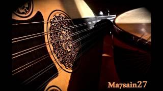 تحميل اغاني عادل الماس - تبرى MP3