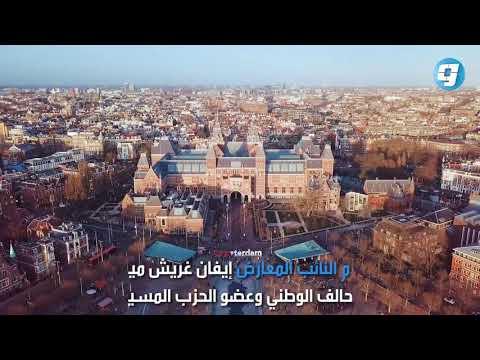 فيديو بوابة الوسط | مسؤولون مالطيون وراء بيع الآلاف من تأشيرات ال«شنغن» لليبيين بشكل غير شرعي