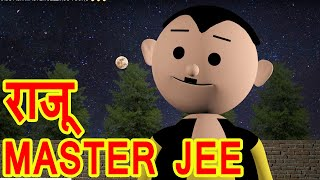RAJU AUR MASTER JEE_MSG TOONS FUNNY COMEDY ANIMATED VIDEO