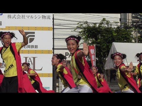 芳泉(ほうせん)中学校ダンシングチーム 日曜日 下田町公園 うらじゃ2019