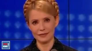 Фашист Тимошенко не вынесла позора про газовый контракт Новости Украины Сегодня