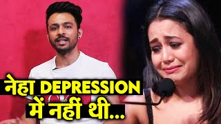 Tony Kakkar Talks On Sister Neha Kakkar's Depression | Exclusive Interview