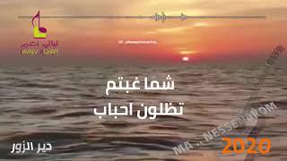 تحميل و مشاهدة مانسيناكم - محمد ناصر MP3