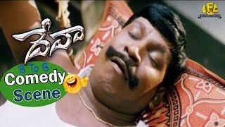 Deva Movie-Back To Back Comedy Scenes|| Suriya,Asin