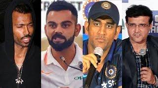 Big Cricketers ANGRY Reaction On Hardik Pandya's KoffeWithKaran- Virat Kohli,Ganguly,Sreesanth