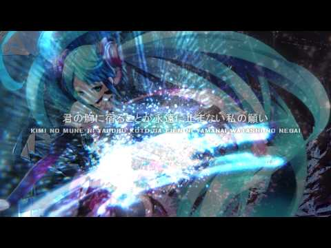 【初音ミク - Hatsune Miku Append】Delete the Fate【Original】