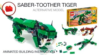 LEGO CREATOR 31058 Alternative Build Instructions - SABER-TOOTHED TIGER, MOC Самоделка Инструкция