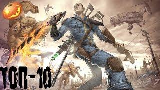Fallout 4 Топ-10 модов на Геймплей!