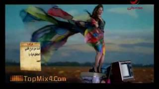 Mai Selim - Saktalo - مي سليم - سكتالو تحميل MP3