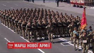 Жінки-військові, винищувачі та глядачі на стовпах: як у Києві минув парад до Дня Незалежності