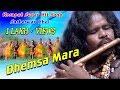 Sarbeswar Bhoi Koraputia Video mix Song Dhemsa Mara Nana video download