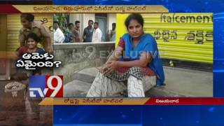 ACTO Padma hulchul at Tiruvuru Police Station in Vijayawada - TV9