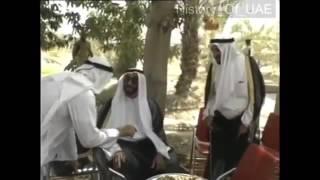 تحميل و مشاهدة فيديو نادر لمواطن يعزم الشيخ زايد بن سلطان آل نهيان على تمر و ذبيحة MP3