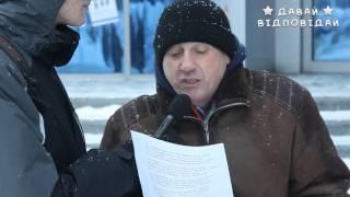 Вірш про Євромайдан