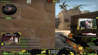 s1mple Vac Moment (Ban Him Pls)