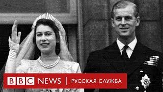 Королевская чета: как проходила свадьба принца Филиппа и Елизаветы II