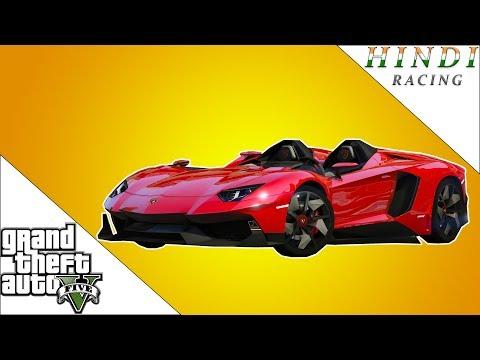 GTA 5 SPACE HINDI - Youtube Download