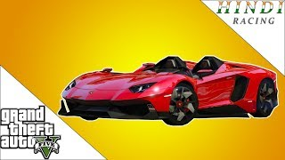 GTA 5 RACING LAMBORGHINI AVENTADOR J SPEEDSTER HINDI #50