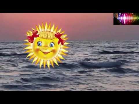 Песня о счастье пугачёва