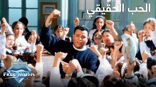 Mohammed Fouad - El 7ob El 7a2i2i (Music Video) | (محمد فؤاد - الحب الحقيقي (فيديو كليب