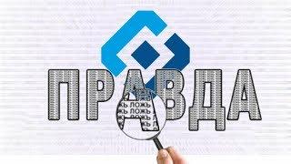 Фишинг Роскомнадзора. Google обвинил РКН в фишинге по отношению к русским политактивистам