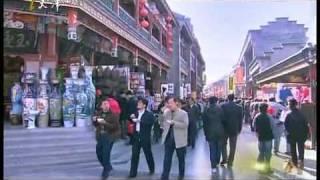 Video : China : This is TianJin 天津 (part 2)