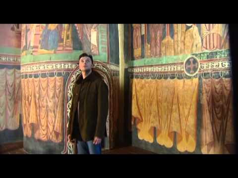 План-конспект урока королевство франков и христианская церковь история 6 класс