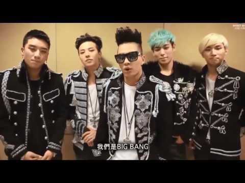 BIGBANG Funny Moments for VIPs 빅뱅 웃긴 장면모음