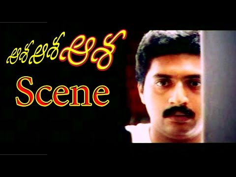 Asha Asha Asha Movie Scenes - Yamuna Hurts Shiva | Ajith Kumar | Prakash Raj | V9 Videos
