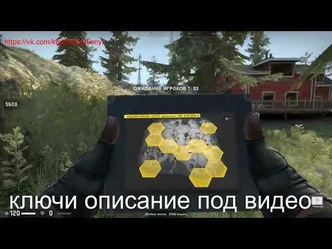 Counter-Strike: Global Offensive раздача ключей стим №59