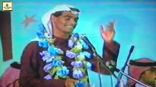 اغاني طرب MP3 الفنان رابح صقر ( بسكات) حفل نادي الكوكب ١٤٠٥هـ تحميل MP3