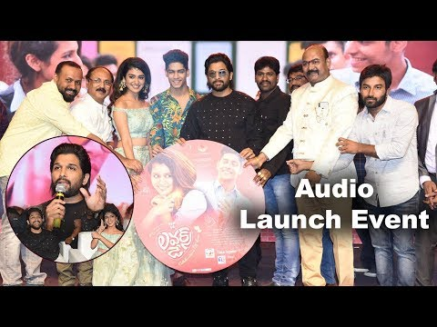 Lovers Day Movie Audio Launch Event