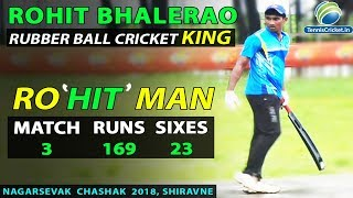 ROHIT BHALERAO 169 RUNS 23 SIXES  IN 3 MATCHES