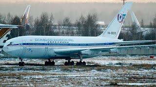Исторический момент в Домодедово / Взлет Ил-96 простоявшего 10 лет.
