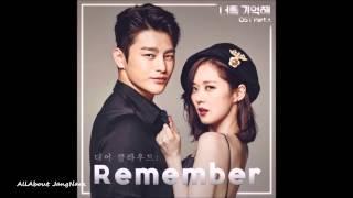 디어 클라우드(Dear Cloud) – 01. 너를 기억해(I Remember) I Remember You (너를 기억해) (KBS 월화드라마) OST – Part.1