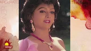 நடிகை பானுப்ரியாவை தேடும் காவல் துறை..! Epi 35 | Kannadi | Kalaignar TV