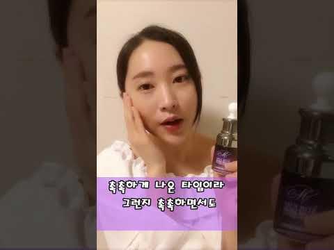 [Beauty Haul] 물빛미 하이드로 스페셜 앰플