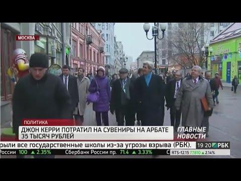 , title : 'Джон Керри встретился с Путиным и погулял по Арбату'