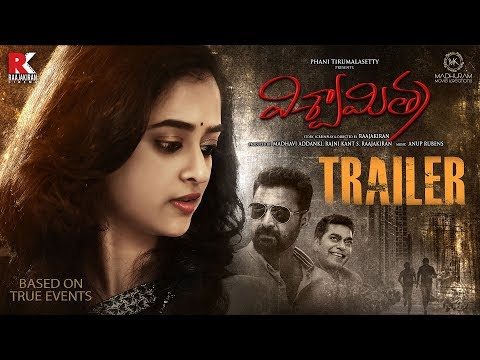 Viswamitra Movie Trailer