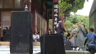 팔공산 승시축제 진성ᆞ진송스님의 색소폰연주