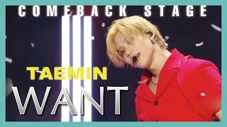 Gambar cover [ComeBack Stage] TAEMIN -  WANT,  태민 -  WANT Show Music core 20190216