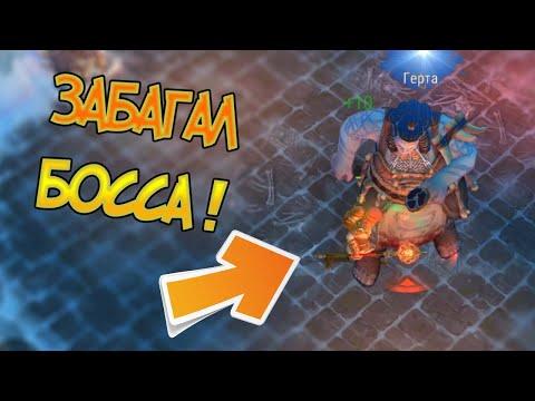 """Забагал нового боса на локации """"Ледяной Обитель""""  ! Frostborn: Action RPG"""