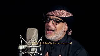 نزار القطري - طريق العشق - جديد محرم 1439- من اصدار طريق العشق تحميل MP3