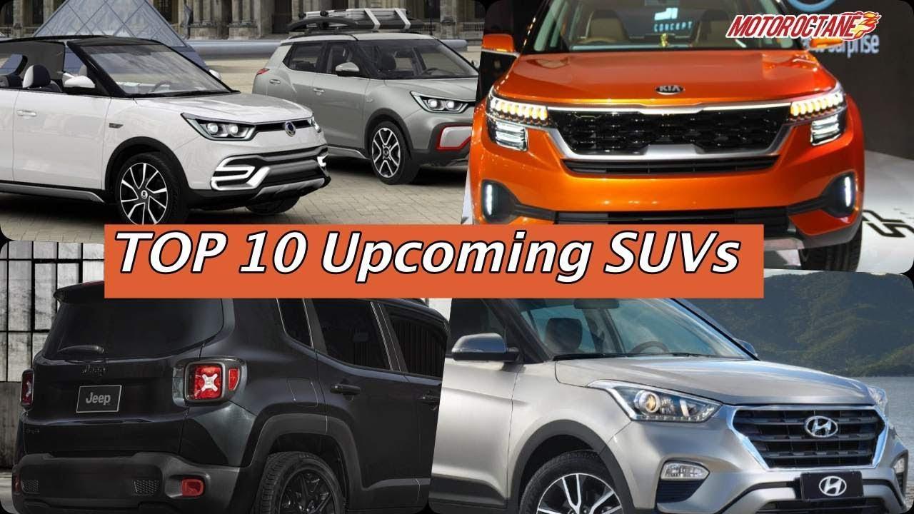 Motoroctane Youtube Video - Top 10 Upcoming SUVs in India in 2018 | MotorOctane