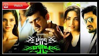Billa 2 | Superhit Full Movie HD | Ajith - Parvathi Omanakuttan