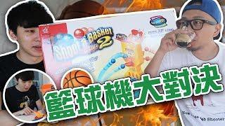 籃球機大對決之25歲之前獲得糖尿病的男人! w/Jason 秋本 靜姐把聲 [Hins Vlog]