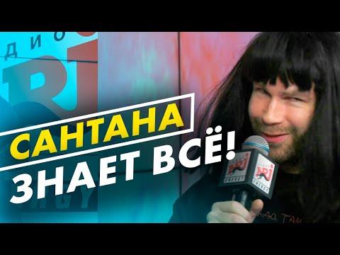 Сантана Новикова: как давать интервью в эфире Радио ENERGY!