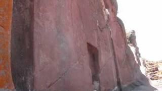 Portal de Amaru Muru: Inframundo OVNI/UFO