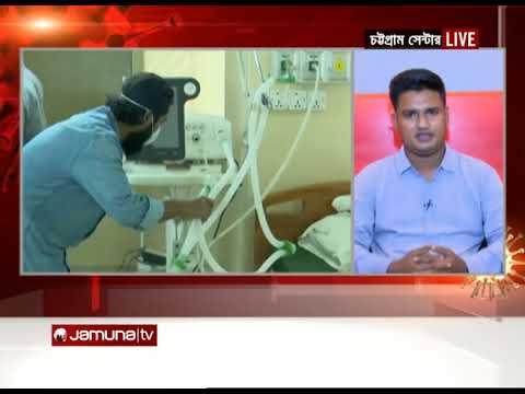 , title : 'লকডাউন হচ্ছে বন্দরনগরীর ১১টি এলাকা   Jamuna TV'